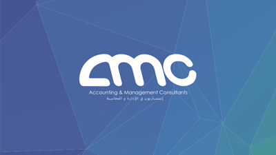 Accounting & Management Consultants