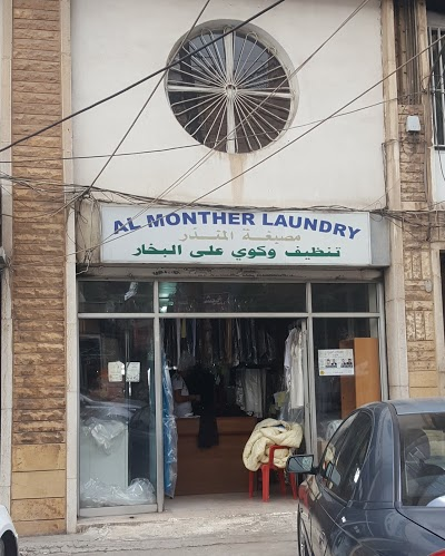 Al Monther Laundry